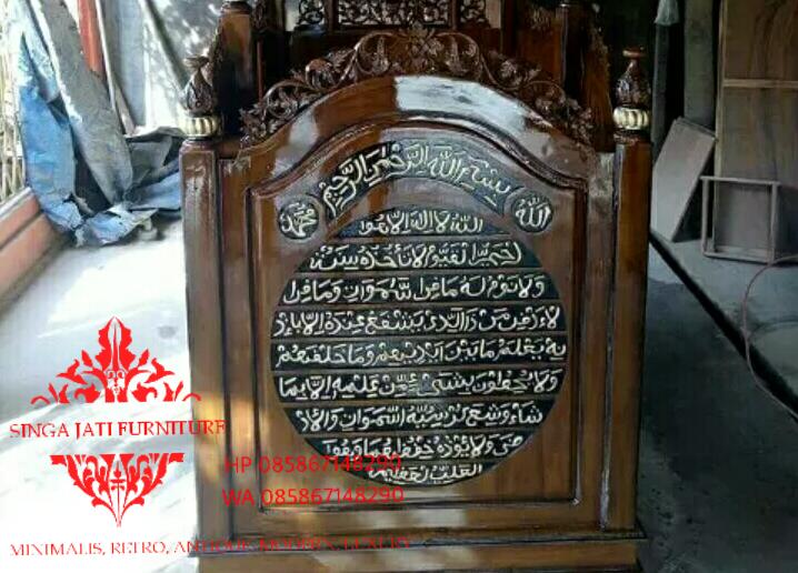 Jual-Mimbar-Masjid-Kubah-Ukiran-Kaligrafi-Ayat-Kursi-15