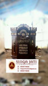 Mimbar-Masjid-Podium-Minimalis
